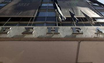 Κάλεσμα της ΕΣΗΕΑ σε τράπεζες και κυβέρνηση υπέρ των πρώην εργαζομένων της «Ελευθεροτυπίας»