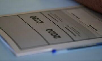 Πανελλαδικές εξετάσεις: Στη «μάχη» και οι υποψήφιοι των ΕΠΑΛ