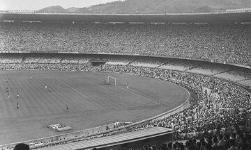«Μαρακανά»: Το πιο γρουσούζικο γήπεδο