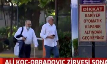 Φενέρμπαχτσε: Ολοκληρώθηκε το ραντεβού Ομπράντοβιτς με Κοτς (vid)