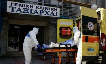 Κορονοϊός: Ύποπτοι για κακουργήματα στελέχη της κλινικής «Ταξιάρχαι»