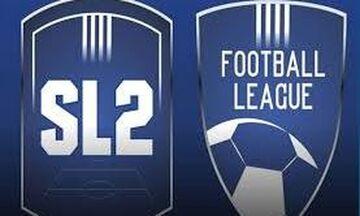 Πρόστιμα και κλήσεις σε απολογία σε Super League 2 και Football League
