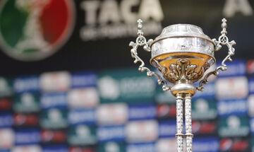 Πορτογαλία: Την 1η Αυγούστου ο τελικός κυπέλλου