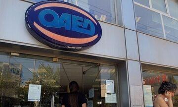 ΟΑΕΔ: Νέο πρόγραμμα επτάμηνης απόκτησης επαγγελματικής εμπειρίας για 1.100 ανέργους