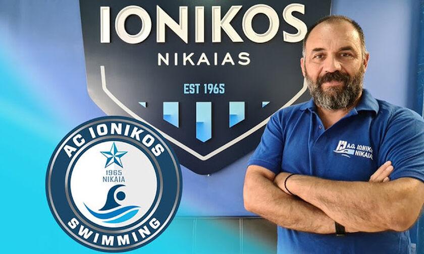 Επίσημο: Ανακοίνωσε Νίκο Γέμελο ο Ιωνικός!