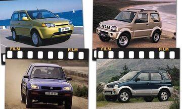 Ποια SUV/4X4 αγόραζαν οι Έλληνες πριν 20 χρόνια;