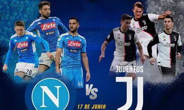 Live Streaming: Νάπολι - Γιουβέντους (22:00)