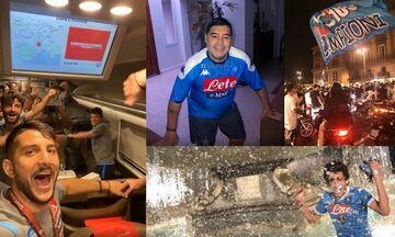 Forza Napoli: Ο Μαραντόνα, ο Μανωλάς, η πόλη στους δρόμους και το βίντεο από το αεροπλάνο (vids)