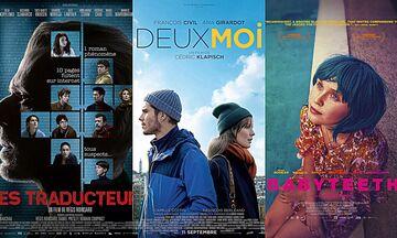 Νέες ταινίες: Οι Μεταφραστές, Μόνοι στο Παρίσι, Babyteeth