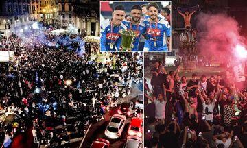 Coppa Italia: O Π.Ο.Υ. καταδίκασε τους μαζικούς πανηγυρισμούς στη Νάπολη
