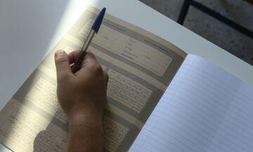 Πανελλαδικές 2020: Διέγραψαν δύο θέματα εν ώρα εξετάσεων με εντολή της Κεντρικής Επιτροπής Εξετάσεων