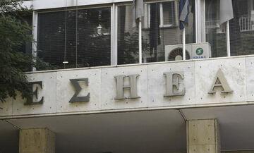 ΕΣΗΕΑ για πρώην εργαζομένους «Ελευθεροτυπίας»: «Να ανακαλέσουν τώρα οι τράπεζες»