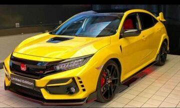 Πόσο κάνει αυτό το Honda Civic Type R Limited Edition;