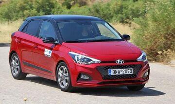 Hyundai i20 από 11.990€ και εκπτώσεις έως 1.400€