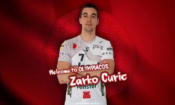 Ολυμπιακός: Έναρξη συνεργασίας με τον Ζάρκο Τσούριτς