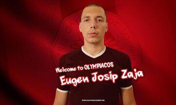 Ολυμπιακός: Ανακοινώθηκε κι άλλος Κροάτης, ο Γιόσιπ Ζάγια