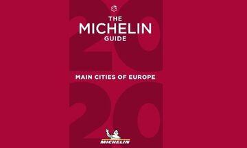 Βραβεία Michelin 2020: Σε ποια εστιατόρια της Αθήνας κατανέμονται τα αστέρια
