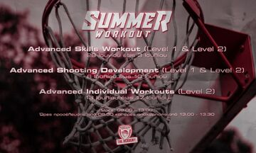 Olympiacos BC The Academy: «Summer Workout»
