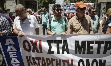ΑΔΕΔΥ: Τρίωρη στάση απεργίας στις 30 Ιουνίου για τα βαρέα και ανθυγιεινά