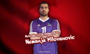 Ολυμπιακός: Ανακοίνωσε τον Σέρβο, Νεμάνια Μιλοβάνοβιτς
