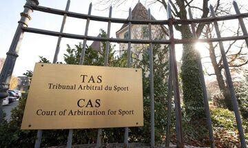 Οριστικό: Στις 6 Ιουλίου η εκδίκαση της πολυιδιοκτησίας στο CAS