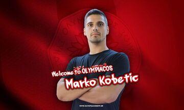 Ολυμπιακός: Ανακοίνωσε και τρίτο Κροάτη, τον Μάρκο Κόμπετιτς