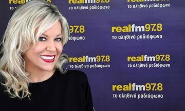Τέλος από το Real Group η Σεμίνα Διγενή - «Και όμορφα τέλειωσε μέσα μου. Αλήθεια»