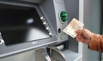 Επίδομα 534 ευρώ: Πότε αρχίζει η πληρωμή του - Ποιοι είναι δικαιούχοι