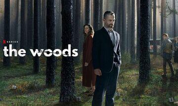 The Woods Review - Το αστυνομικό noir του Harlan Coben ζωντανεύει στο Netflix