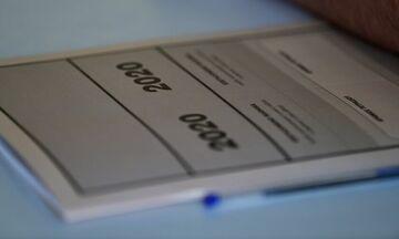 Πανελλαδικές εξετάσεις: Αυτά είναι τα θέματα για τους υποψήφιους των ΕΠΑΛ