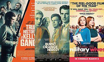 Νέες ταινίες: Νεντ Κέλι, Διαρρήκτης Υψηλής Τέχνης, Γυναικεία Υπόθεση