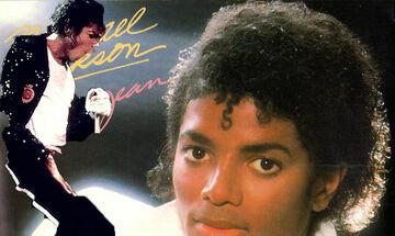 Τα τραγούδια έχουν ιστορία: Michael Jackson - Billie Jean (1983) - Το όπλο και η απειλή   (vid)