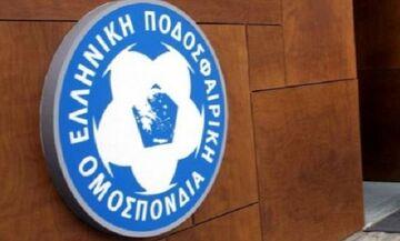Γ' Εθνική: Υπόμνημα στην ΕΠΟ για μέτρα στήριξης