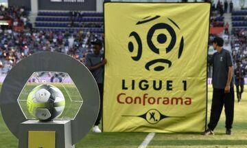 Ligue 1: Σέντρα στις 22 Αυγούστου