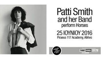 Όταν η  Πάτι Σμιθ «έσπαγε» την κιθάρα της στην Αθήνα (vids)