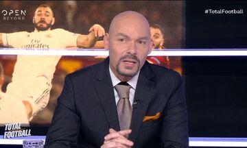 Ο Κάκος σχολίασε την είσοδο του Φορτούνη στο ματς Κυπέλλου με ΠΑΟΚ (vid)