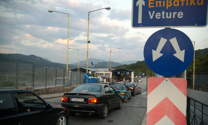 Ευρωπαϊκή Ένωση: Ανοίγει τα σύνορα σε 14 χώρες - Παραμένουν κλειστά τα σύνορα Ελλάδας - Αλβανίας
