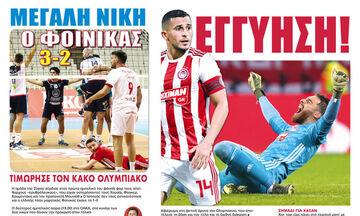 Εφημερίδες: Τα αθλητικά πρωτοσέλιδα της Τετάρτης 1 Ιουλίου