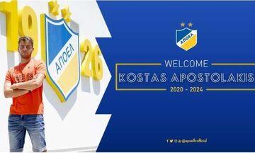 Aνακοινώθηκε μέχρι το 2024 ο Αποστολάκης από τον ΑΠΟΕΛ!