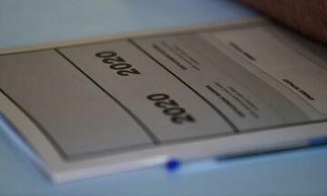 Πανελλαδικές Εξετάσεις: Τα θέματα στο Ελεύθερο Σχέδιο