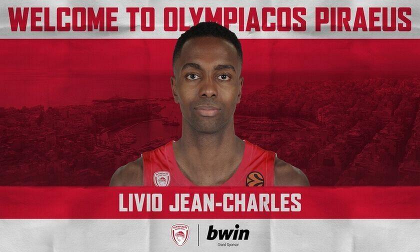 Ολυμπιακός: Πρόβλημα και ταλαιπωρία για τον Ζαν-Σαρλ