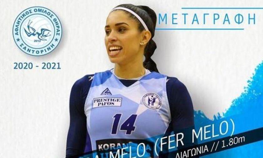 ΑΟ Θήρας: Ανακοίνωσε τη Φερνάντα Μέλο
