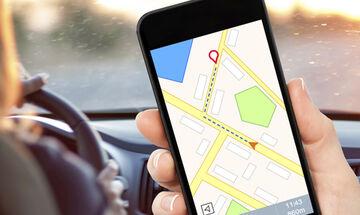 Οι κίνδυνοι από το ενεργοποιημένο GPS στο κινητό