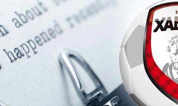 Ανακοίνωση Ξάνθης: «Βρέθηκε θετικό κρούσμα στο ποδοσφαιρικό τμήμα»