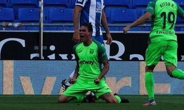 La Liga: Μία «ανάσα» από τον υποβιβασμό η Εσπανιόλ, «ζωντανή» η Λεγκανές (highlights)