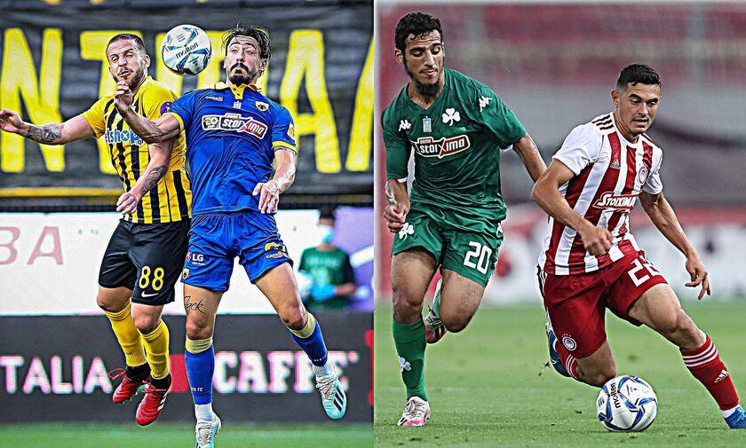 Super League 1: Δράση σε «Βικελίδης» και ΟΑΚΑ