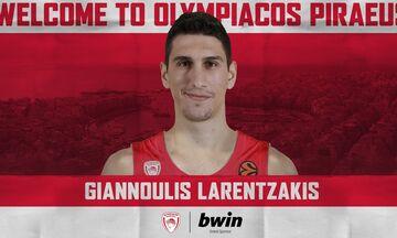 Ολυμπιακός: Ανακοίνωσε τον Λαρεντζάκη