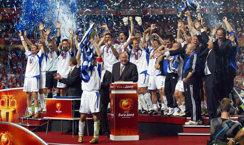 Euro 2004: Οταν όλη η Ευρώπη υποκλίθηκε στην Εθνική Ελλάδος (vids - pics - πρωτοσέλιδα)