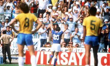 1982: Όταν ο Πάολο Ρόσι «οδήγησε» τους Βραζιλιάνους στην αυτοκτονία! (vid)
