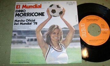 Ένιο Μορικόνε: Το τραγούδι για το Μουντιάλ του '78 και ο πολιτιστικός σύλλογος στη Λάρισα! (vids)